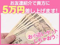 横浜オナクラJKプレイ