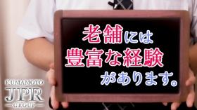 JPRグループの求人動画