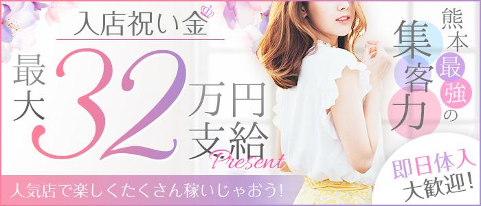 体験入店・プリンセス(JPRグループ)