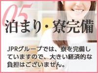 JPRグループ ぴゅあ