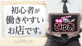 ぴゅあのスタッフによるお仕事紹介動画