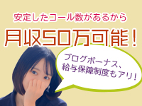 Juicy kiss 盛岡店で働くメリット3
