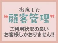 Juicy kiss 盛岡店で働くメリット4
