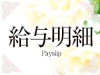 熟楽園(じゅくらくえん)で働くメリット3