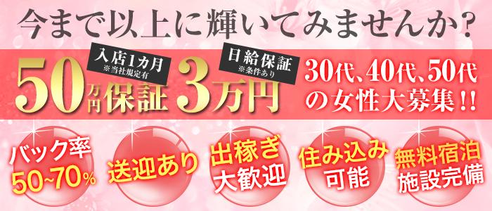 熟セラ 大阪店