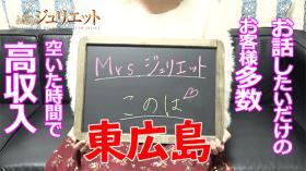 Mrs.(ミセス)ジュリエットのバニキシャ(女の子)動画