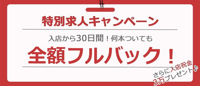 熟年カップル横浜~生電話からの営み~
