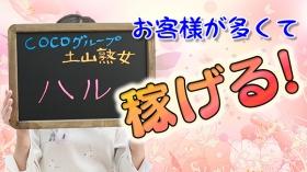 COCOグループのバニキシャ(女の子)動画