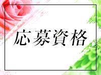 九州熟女 熊本店で働くメリット1