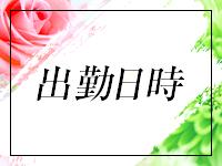 九州熟女 熊本店で働くメリット3