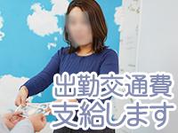 横浜人妻花壇本店で働くメリット4