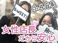 横浜人妻花壇本店で働くメリット9