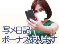 横浜人妻花壇本店で働くメリット6