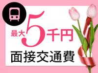 川越人妻花壇(モアグループ)で働くメリット1