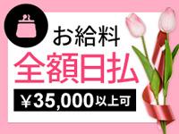 川越人妻花壇(モアグループ)で働くメリット6