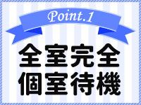 木更津人妻花壇で働くメリット1