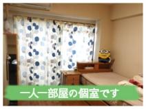 土浦人妻花壇の寮画像1