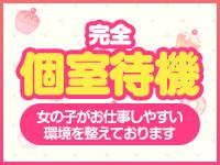 鹿児島ちゃんこ 天文館店で働くメリット3