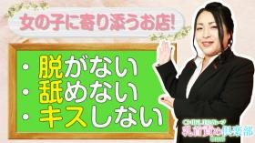 乳首責め倶楽部郡山店の求人動画