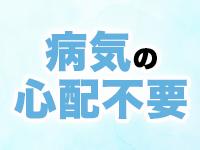 大阪回春性感マッサージ倶楽部で働くメリット2