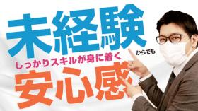 大阪回春性感マッサージ倶楽部のスタッフによるお仕事紹介動画