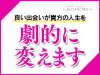 こあくまな熟女たち東広島店で働くメリット9