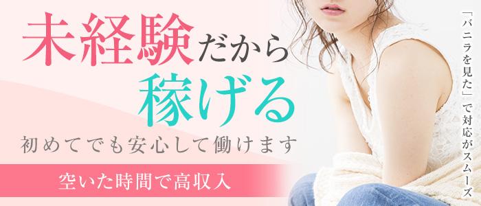 格安素人.com