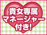 蒲田風俗 地下アイドルのたまご