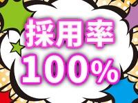 石川♂風俗の神様 金沢店(LINE GROUP)で働くメリット7