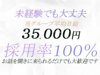 石川♂風俗の神様 金沢店(LINE GROUP)の未経験求人画像