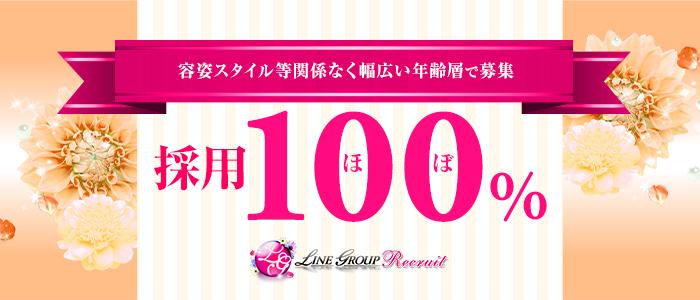 福島♂風俗の神様 郡山店(LINE GROUP)の求人画像