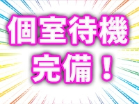 福島♂風俗の神様 郡山店(LINE GROUP)で働くメリット9