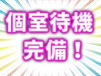 静岡♂風俗の神様 沼津店 (LINE GROUP)で働くメリット9