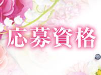 岡山♂風俗の神様 岡山店(LINE GROUP)