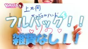 上大岡エンジェルハンドのバニキシャ(女の子)動画