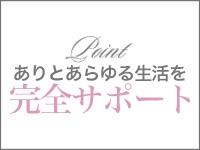 亭主関白 日本橋店