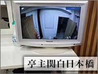 亭主関白 日本橋店で働くメリット4