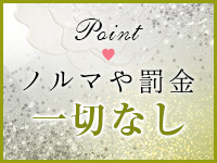 亭主関白 日本橋店で働くメリット7