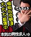 Club BLENDA 金沢店の面接官