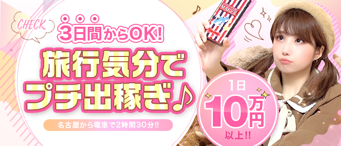 Club BLENDA 金沢店の求人情報