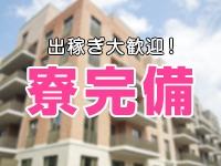 石川金沢ちゃんこで働くメリット7
