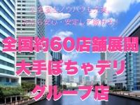石川金沢ちゃんこで働くメリット5
