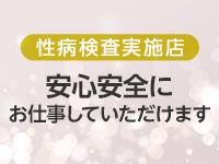 華女(かのじょ)松山店(イエスグループ)で働くメリット2