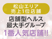 華女(かのじょ)松山店(イエスグループ)で働くメリット7