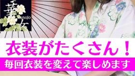華女(かのじょ)松山店(イエスグループ)のバニキシャ(女の子)動画