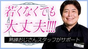 華女(かのじょ)松山店(イエスグループ)の求人動画