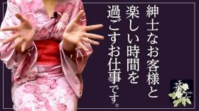華女(かのじょ)松山店(イエスグループ)に在籍する女の子のお仕事紹介動画