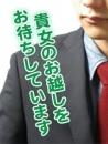 秋葉原 鑑賞ガールの面接官