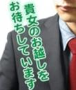 秋葉原 鑑賞ガールの面接人画像