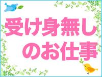 ドスケベSPAトリートメント悟空